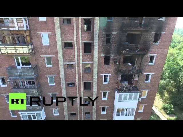 Беспилотник снял разрушения в Донецке