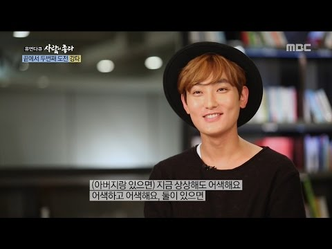 [Human Documentary People Is Good] 사람이 좋다 - Kangta is an awkward relationship with father 20161030