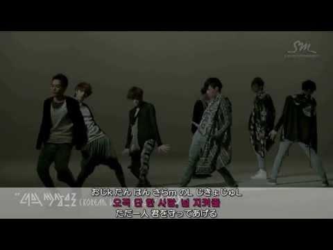 EXO My Lady ルビ+歌詞+日本語訳