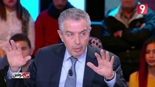 من تونس - الحلقة 8 الجزء الثاني     -