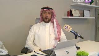 جهود وزارة الصحة في حج 1438 هـ     -