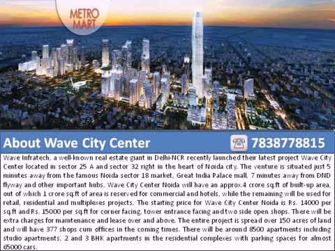 7838778815 Wave City Center Metro Mart Sector 32 Noida