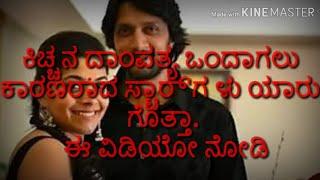 Sudeep Wife Priya Rare and Beautiful Moments of Her Life