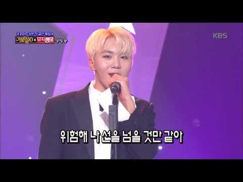 뮤직뱅크 Music Bank - Decalcomanie(원곡: 마마무) - 세븐틴.20170630
