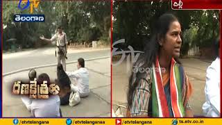 Ex. Mayor Banda Karthika Reddy Protest @ Rahul Gandhi Hous..