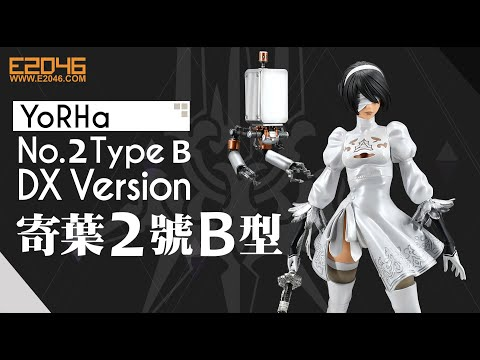 2B Special Version Sample Preview