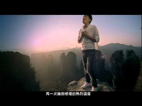 張信哲2010 初_專輯 首播主打「最初」官方完整版MV