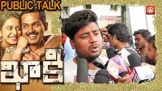 Khakee Movie Public Talk & Review..