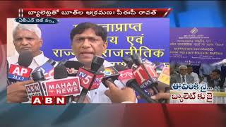 LS elections: Cong urges EC to bring back ballot polling..