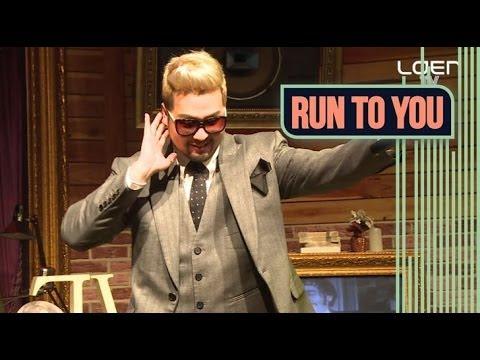 RUN TO YOU: KIM TAE WOO(김태우)_Cosmic Girl(코스믹 걸) [ENG SUB]