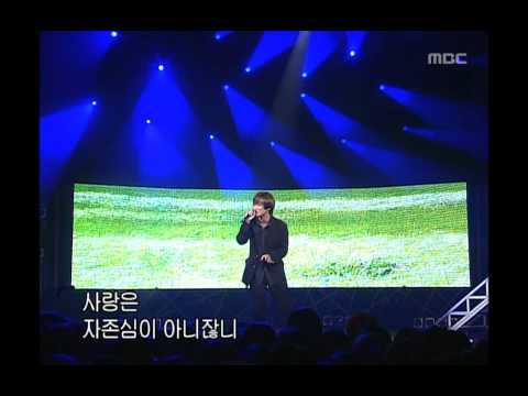 음악캠프 - Kang Ta - Last summer, 강타 - 그해여름, Music Camp 20020119