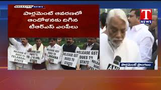 Release GST dues to Telangana immediately: TRS MPs..