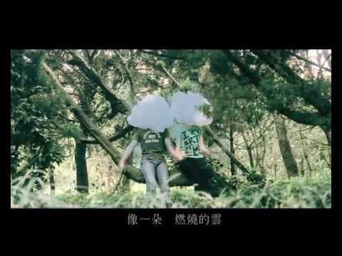 何韻詩HOCC《青空》MV