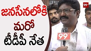TDP Leader Joins Janasena in West Godavari..