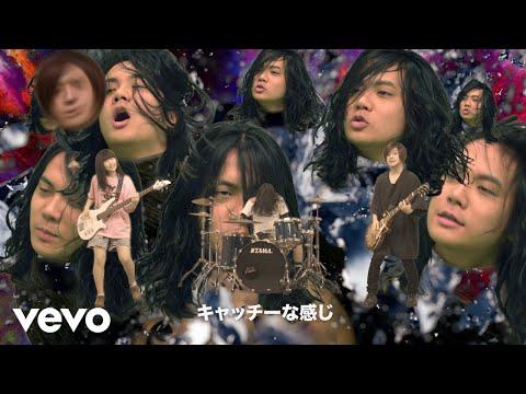 ヤバイTシャツ屋さん - 「鬼POP激キャッチー最強ハイパーウルトラミュージック」Music Video