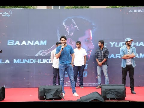 Yuddham-Sharanam-Movie-Title-Song-Launch