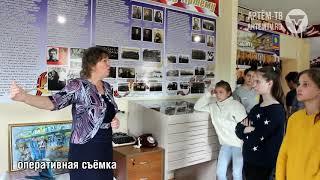 Ветераны ОМВД г. Артема организовали экскурсию в музей для Центра содействия семейному устройству