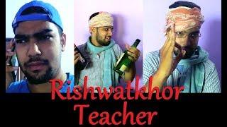 Rishwatkhoor Teacher Short Movie - New Short Funny Movie