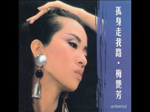 best of cantonese classic vol 1 粤语回顾 - 1