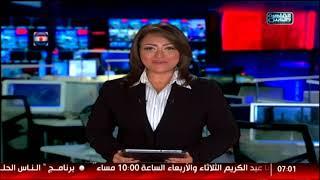 القاهرة والناس | شرم الشيخ تتزين لإستضافة مؤتمر الشمول المالى ...
