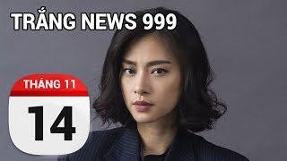 Ngô Thanh Vân bị lộ phim, SƠ Ý hay CỐ TÌNH...  TRẮNG NEWS 999   14/11/2017