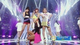 2NE1-'너 아님 안돼(GOTTA BE YOU)' 0316 SBS Inkigayo