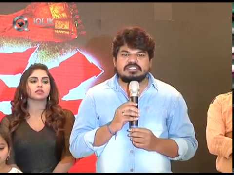 Yerra Cheera Movie Logo Launch