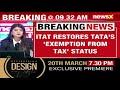 Big Relief For Tata Trust | ITAT Restores Tata's 'Exemption From Tax' Status | NewsX