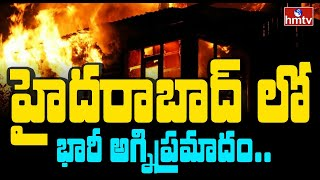 Massive fire breaks out in Hyderabad..