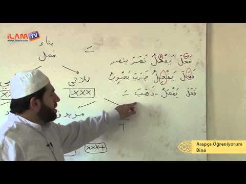Arapça Dersi 17 - Bina Derslerine Giriş (Arapça Öğreniyorum)
