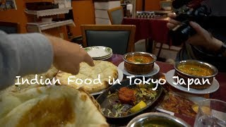 INDIAN FOOD in TOKYO JAPAN - Indian Restaurant Milan