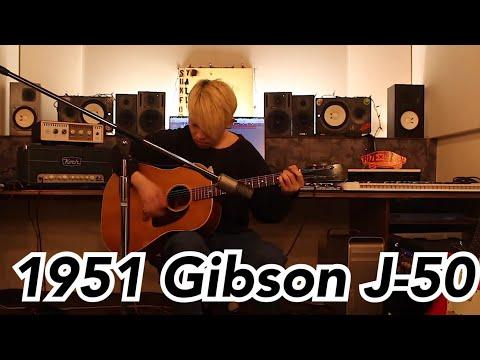 My new gear..! 憧れのギター 1951年 Gibson J-50をレビュー!