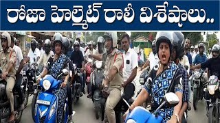 Roja conducts Helmet rally with her son..