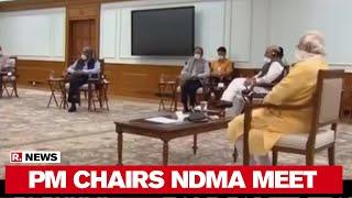 Vizag Gas leak: PM Modi chairs NDMA meet- Rajnath Singh, A..