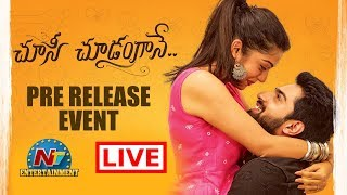 Choosi Choodangaane Pre Release Event LIVE..