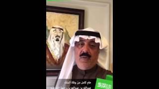 الأمير متعب بن عبدالله يحيي ذكرى وفاة والده الملك عبدالله بن عبدالعزيز quot رحمه الله quot     -