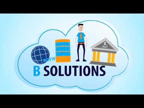 Introducing BSolutions بالعربي