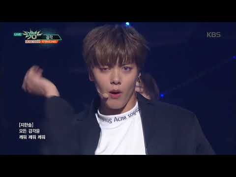 뮤직뱅크 Music Bank - 감각 - 유앤비(UNB) (Feeling - UNB).20180413