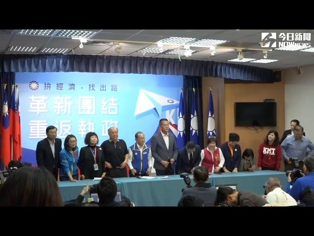 直播/吳敦義親自出馬為國民黨不分區立委背書