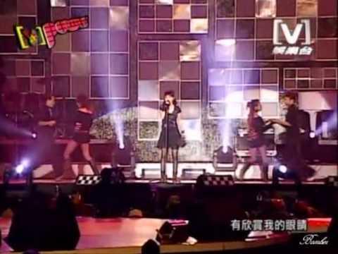 郭采潔 - 2008 V Power 愛音樂演唱會