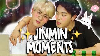 JINMIN'S FRIENDSHIP!