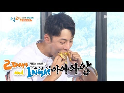 Yoon Shi Yoon is Crazy!! Were You Starving? [2 Days and 1 Night Ep 549]