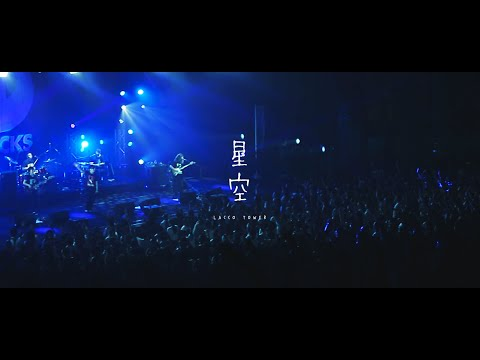 『I ROCKS 2019 stand by LACCO TOWER』After Movie