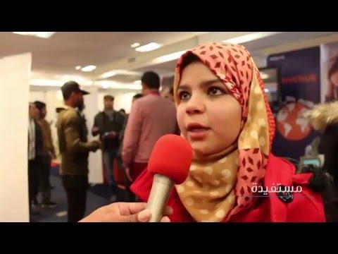 Reportage ChoufTV : La 5ème édition de la caravane Emploi et Métiers: Escale Fès-