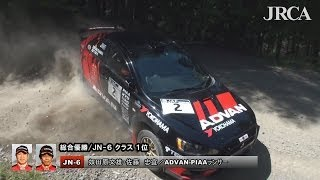 2014年 全日本ラリー選手権 第2戦 久万高原