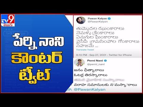 Minister Perni Nani counters Pawan Kalyan's tweet