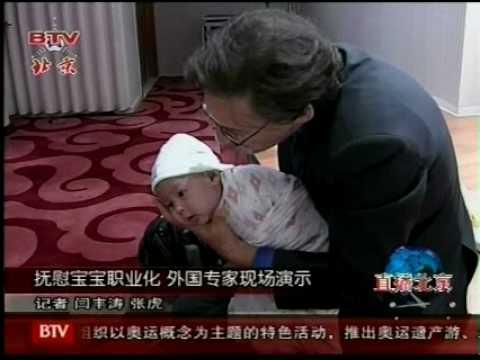 The Happiest Baby on Bejing TV