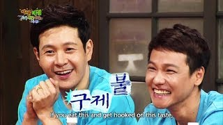 Happy Together S3 Ep.319