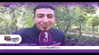 لموت ديال الضحك مع مغربي لقا السيفي ديالو عند مول الزريعة..شوفو أشنو دار   |   بــووز