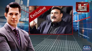 Sheikh Rasheed Exclusive | Awaz | SAMAA TV | 14 Feb 2018